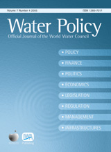 Cover Water Policy